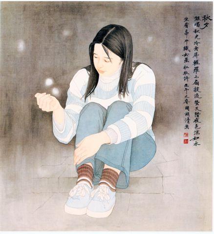 「生命圖像」-周淵清〈秋夕〉.JPG