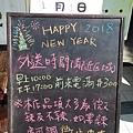 20171222_100440.jpg
