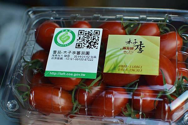農糧類李文修03