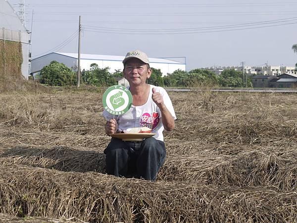 農糧類林宗亮03
