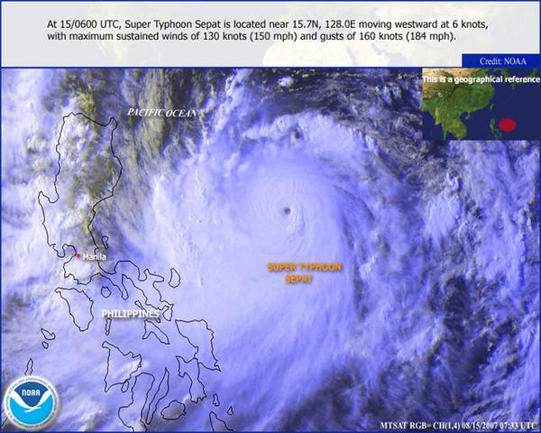 聖帕颱風.jpg