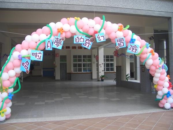 氣球拱門獨照