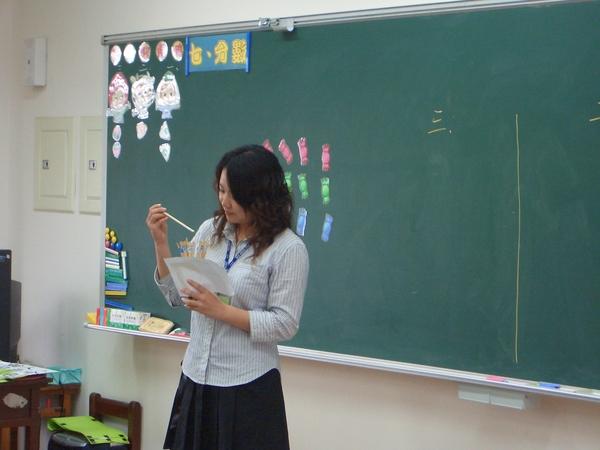 老師要隨機抽樣.分組競賽啦!!!