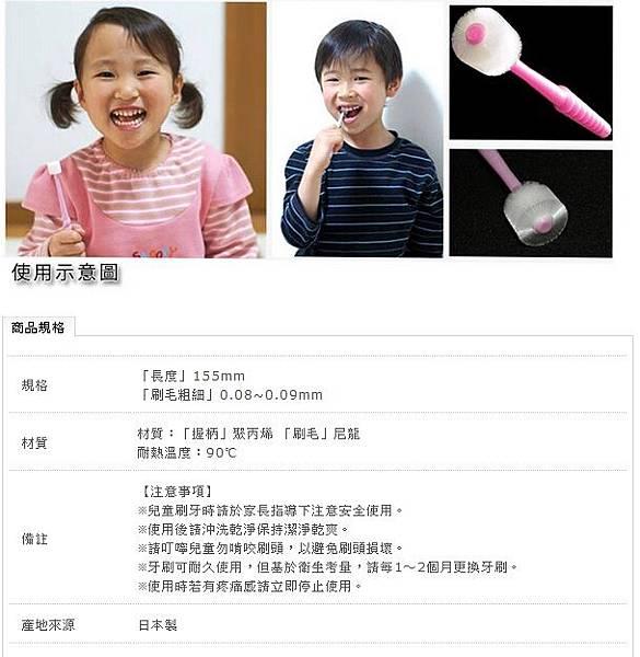 幼兒產品規格.jpg