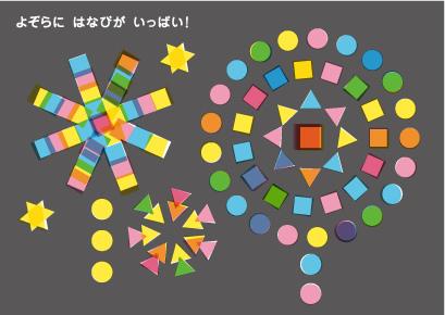 pop8.jpg