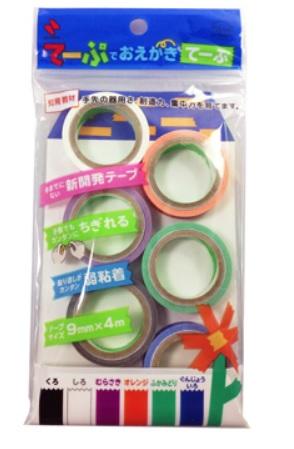 膠帶補充包(白色、紫色、黑色、橘色、綠色、深藍色)