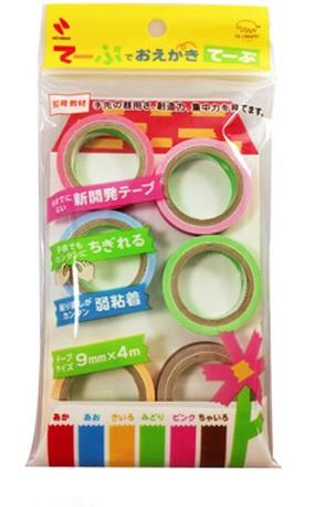 膠帶補充包(紅色、粉色、黃色、咖啡色、青綠色、藍色)