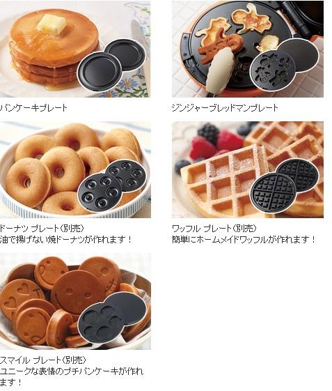 五種烤盤介紹.jpg