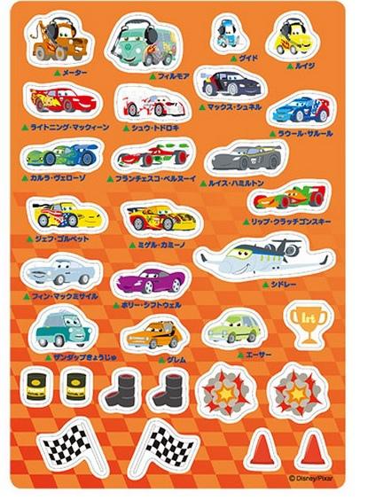 CARS磁鐵.jpg