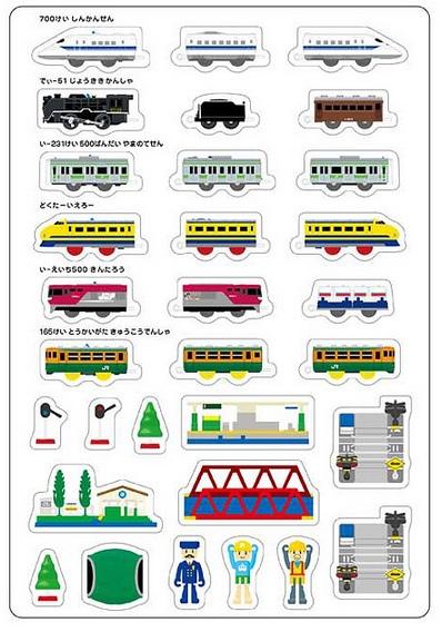 電車磁鐵.jpg