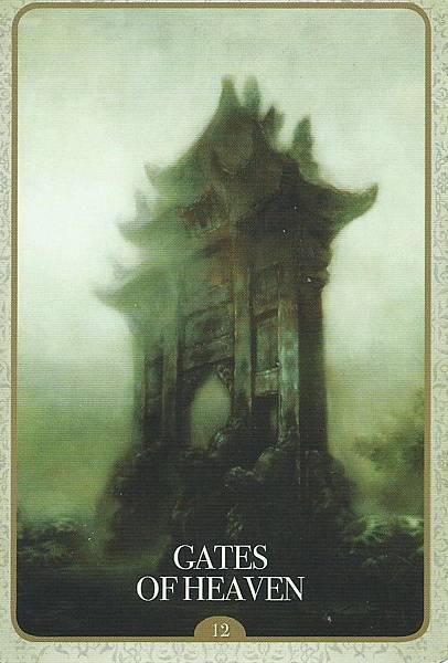 12.天堂之門