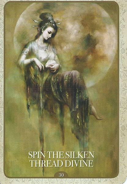 30.織紡神聖的絲縷