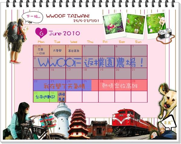June copy.jpg