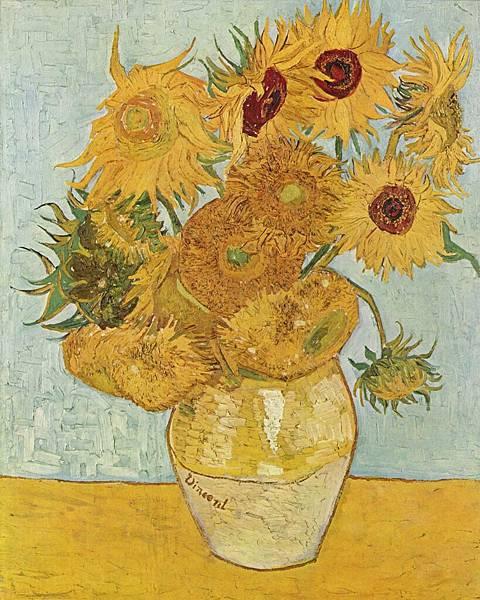 Still Life- Vase With Twelve Sunflowers