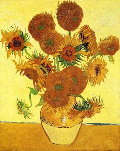 Sunflowers - (Vincent van Gogh - 1888)