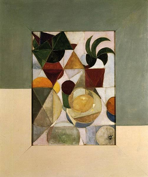 Still Life with Apples - (Theo van Doesburg - 1916)