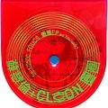 1997  圈圈EP with CLON