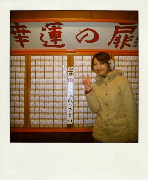 2008.02.01-pola.jpg