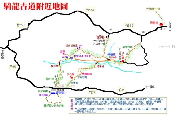 騎龍古道詳細地圖
