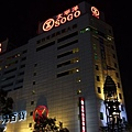 SOGO@night
