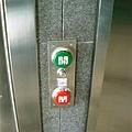 殘障及親子廁所的按鈕開關