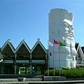 泛舟遊客服務中心