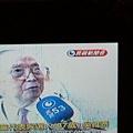 還有民視新聞耶~恩~馬英九當選了...