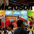 Microsoft...唉~雖不推薦還是得用啊...