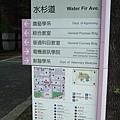 台大校內的路標很完善、路名也很美