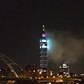 「2008愛台灣」