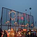台灣燈會砍棒