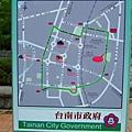 市區地圖 台南市政府有在用心