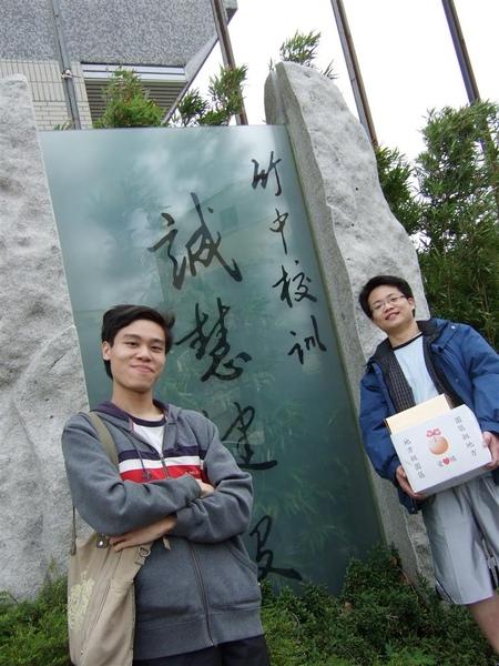2009_0301_094252.JPG