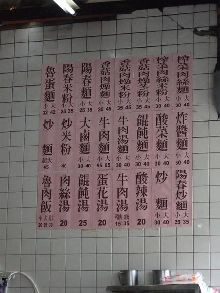 2009_0301_095736.JPG