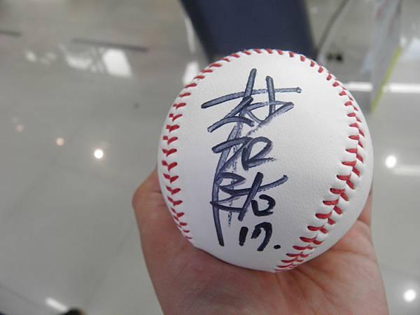 林加佑簽名球