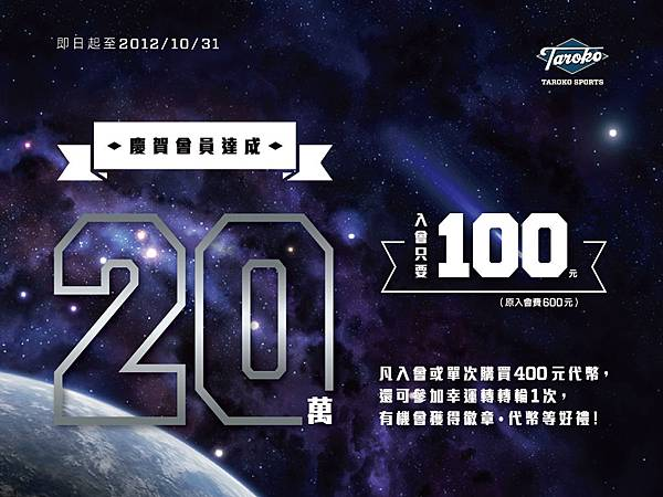 TV-01 (1)