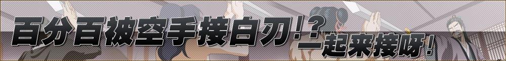 漫畫-有妖氣原創漫畫夢工廠