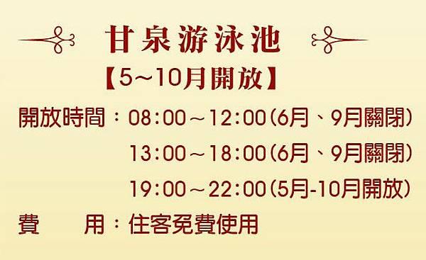 2015-11-15_080741.jpg