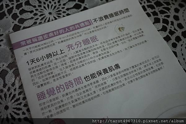P1110462.JPG