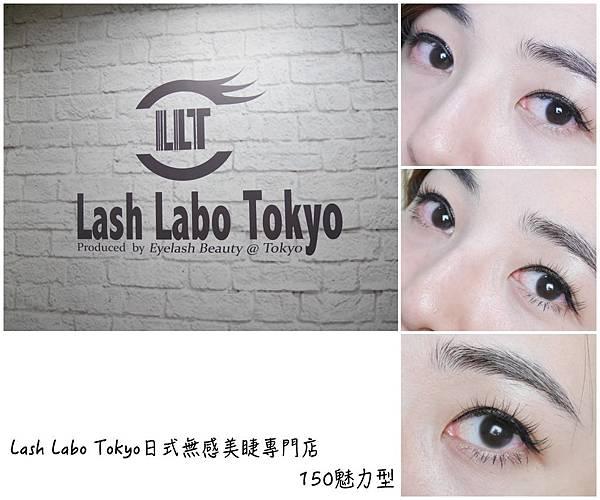 lash001.jpg