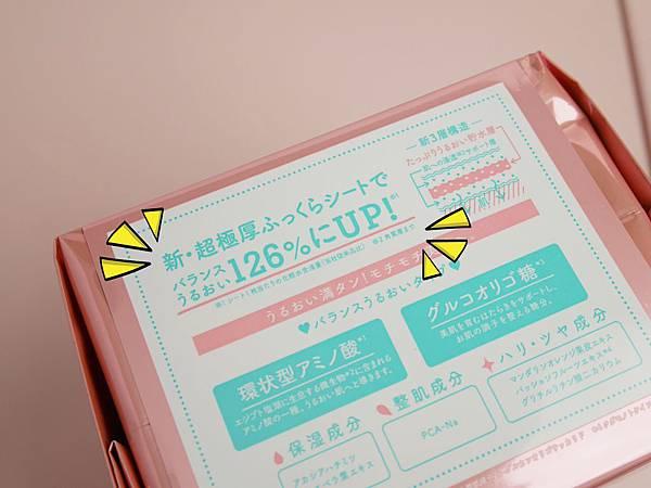 P1100250_01.jpg