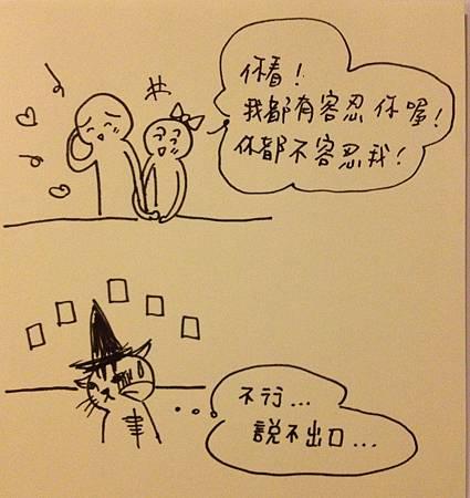 IMG_2526[1]