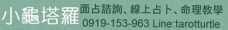 命理BANNER3
