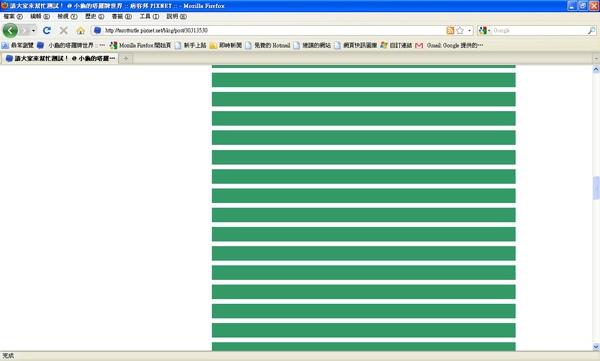 畫面拉至整個畫面都是綠色條紋.jpg