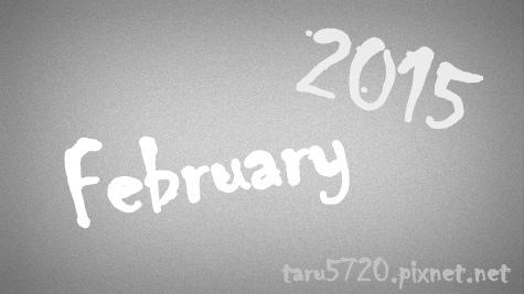 2015年2月歌曲推薦_banner