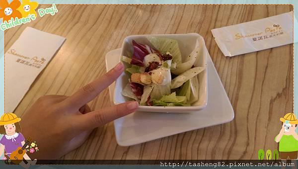 沙拉好吃,只是太少了...