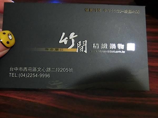 CIMG2689.JPG