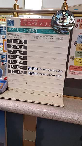 20161127_153823.jpg