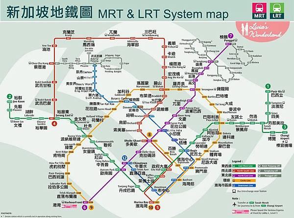 20161019新加坡地鐵圖.jpg