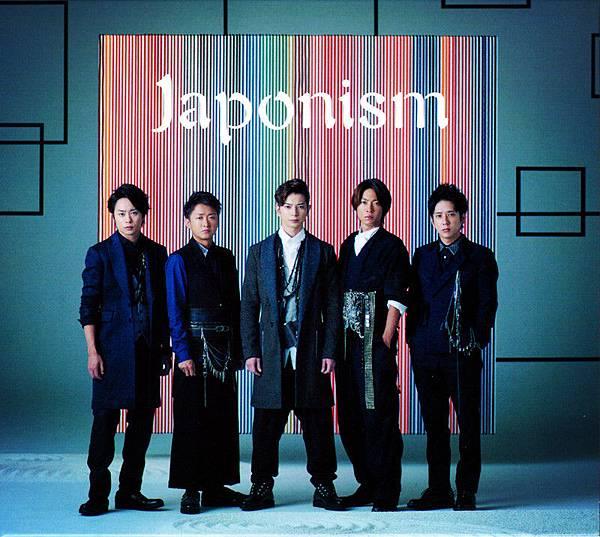 Japonism_0000